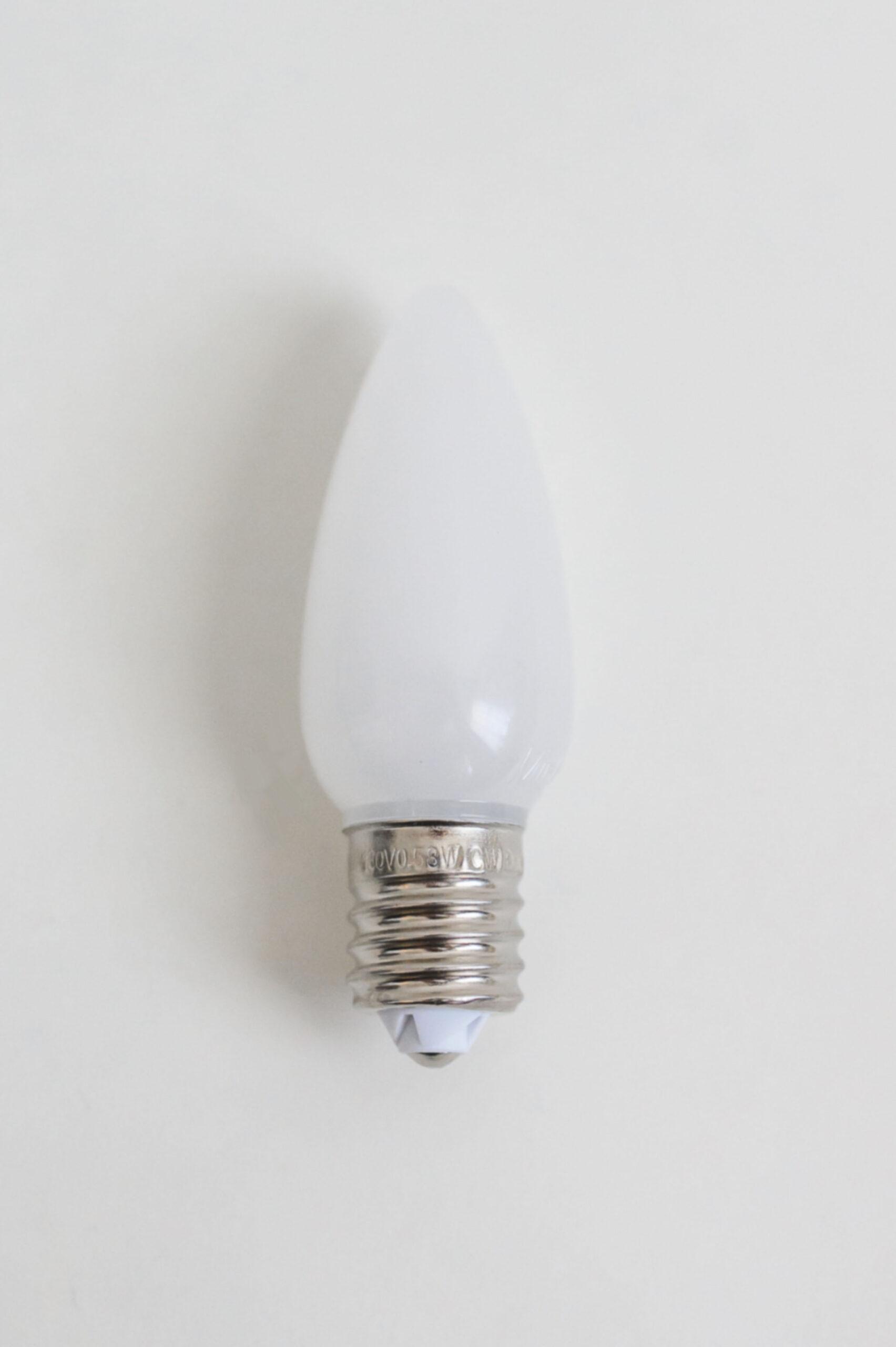 C9- Opaque Pure White